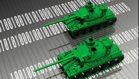 США і Великобританія зробили спільну заяву про кібератаки з боку Росії