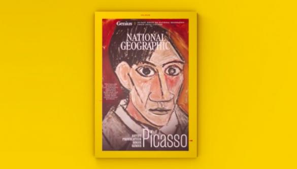 Журнал National Geographic представив редизайн друкованої версії