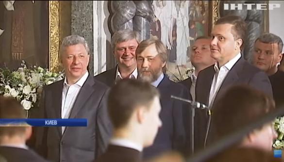 Опозиційні волхви: Новинський, Бойко та Льовочкін