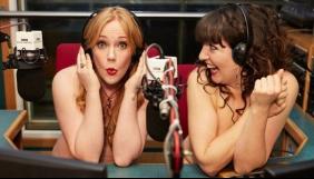 Дві радіоведучі BBC провели програму голяка