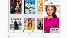 Apple планує запустити преміальний сервіс підписки на новини і журнали - Bloomberg