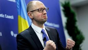 Арсеній Яценюк. Улюблений прем'єр «України»