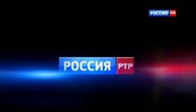 Литовський регулятор пригрозив компанії штрафом до €100 тисяч за трансляцію «РТР-Планета»