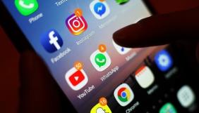 Британці стали менше користуватися Facebook для спілкування з друзями - дослідження