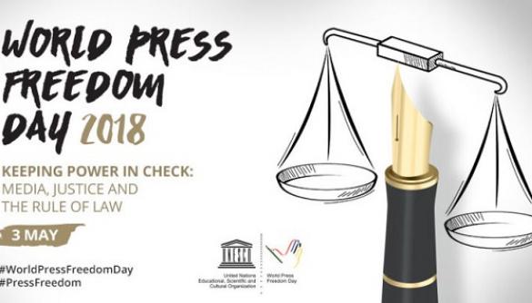 Сьогодні відзначають Всесвітній день свободи преси