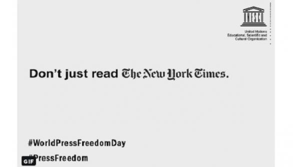 Десятки світових медіа об'єдналися в кампанію «Читай більше. Слухай більше. Розумій більше»