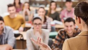 Як навчити студентів журналістської етики