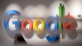 Роскомнагляд відзвітував про зняття блокування з 3,7 мільйона адрес Google