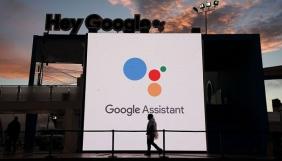 Google навчила свого голосового помічника розмовляти по телефону