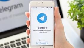 Telegram тестує сервіс для зберігання паспортних даних користувачів –ЗМІ