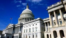 РФ провела безпрецедентну кіберкампанію проти виборчої системи США – звіт розвідки США