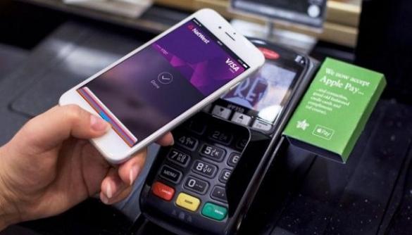 В Украні запрацював платіжний сервіс Apple Pay