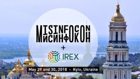 29 та 30 травня – самміт про дезінформацію MisinfoCon у Києві