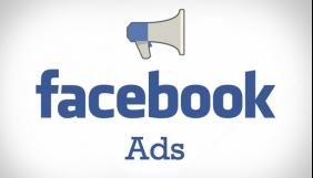 Facebook вимагатиме документи у тих, хто хоче розмістити політичну рекламу