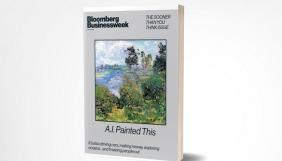 Журнал Bloomberg Businessweek вийшов з обкладинкою, яку створила нейромережа