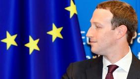 В Європарламенті Марк Цукерберг вкотре вибачився за помилки, але не відповів на всі питання депутатів