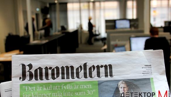 «Региональной прессе у нас доверяют так же, как королевскому двору», — редактор шведской газеты Barometern