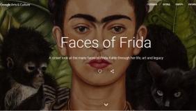 Google Arts & Culture зібрав онлайн-колекцію робіт Фріди Кало