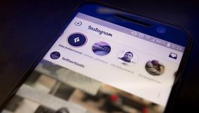 В Instagram Stories можна буде публікувати відео тривалістю годину – ЗМІ