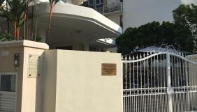 Двох південнокорейських журналістів заарештували за вторгнення в дім посла КНДР