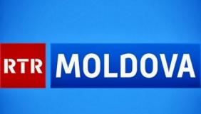 Телеканал RTR-Moldova оштрафували за трансляцію параду 9 травня в Москві