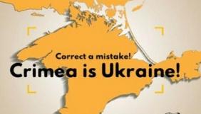 Газета The Times вибачилась за карту з Кримом як частиною Росії