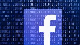 Facebook надіслала документ на 500 сторінок у відповідь на запит американських сенаторів