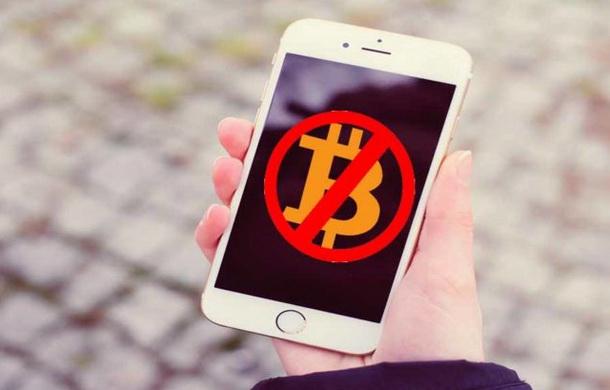 Apple заборонила майнити криптовалюту на пристроях з iOS