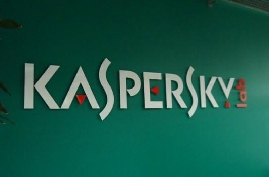 Європарламент закликає інституції ЄС відмовитися від продуктів Kaspersky Lab