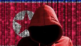 Хакери з КНДР продовжують атакувати інші країни – США