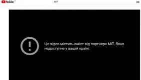 Youtube заблокувала канал із лекціями Массачусетського технологічного інституту