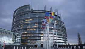 Комітет Європарламенту підтримав директиву, що допоможе журналістам отримувати гідну платню