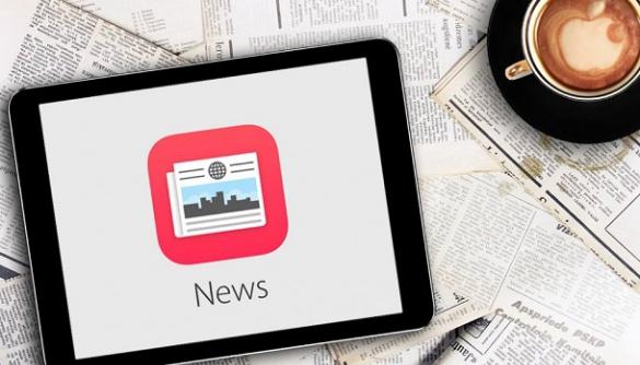 Apple запустила спецрозділ з новинами напередодні виборів у Конгрес США