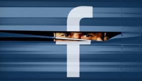 Facebook стежить за вами: 7 химерних патентних заявок компанії