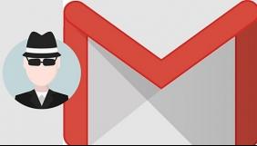 «Брудна таємниця»: сторонні додатки можуть читати ваші листи в Gmail