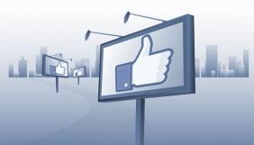 Кросворди, бренди й інтерв'ю — що медіа просувають у Facebook