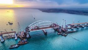 Новый полёт Гагарина. Как российская пропаганда праздновала Крымский мост