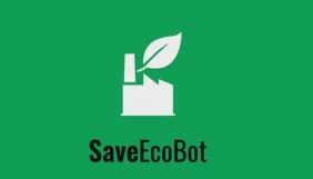 В Україні з'явився перший екологічний бот