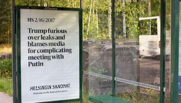 «Вітаємо на землі вільної преси» — фінська газета зустріла Трампа і Путіна білбордами