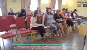 ГО «Детектор медіа» провела тренінг для медійників Луганської та Донецької областей