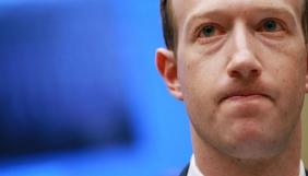 Цукерберг: Facebook не видалятиме пости із запереченням Голокосту