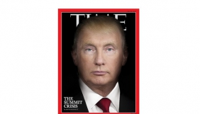 Time поєднав для обкладинки обличчя Путіна та Трампа