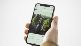 Instagram показуватиме, які користувачі онлайн