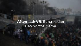 Документалку українського стартапу New Cave Media покажуть в просторі VR World у Нью-Йорку