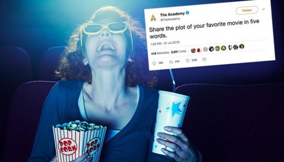 Флешмоб від кіноакадемії: Розкажіть про свій улюблений фільм в 5 словах