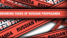За 8 років Росія витратила $200 млн на дезінформацію — експерт