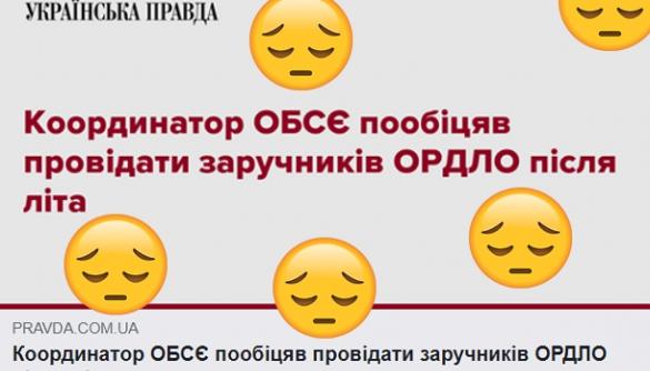 «Українська правда» заплуталась у структурі ОБСЄ та вигадала посаду «координатора»
