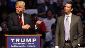 Президент США визнав, що його син зустрічався з росіянами заради компромату на Клінтон
