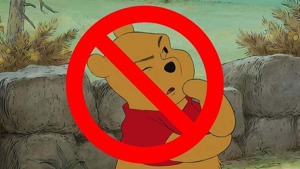 Як працює китайський інтернет: без літери N, із забороненим Вінні Пухом та річковими крабами