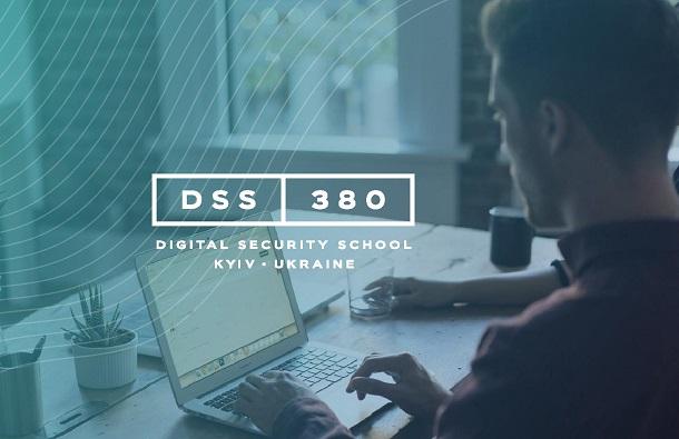 21-22 серпня – тренінг з цифрової безпеки для журналістів